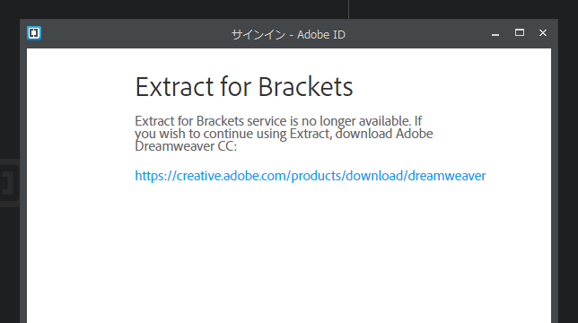 extract for brackets終了